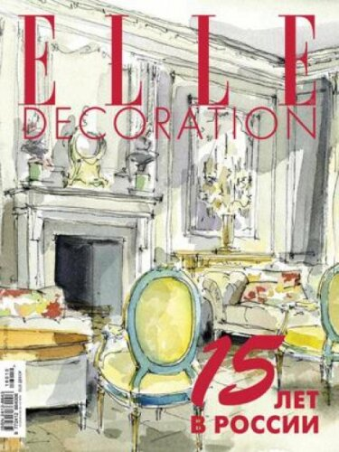 Elle Decoration №11, Ноябрь 2016